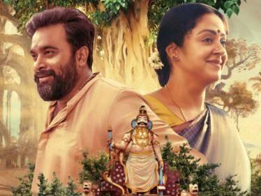Jyothika-Sasikumar's Udanpirappe release date official announcement | Suriya | Amazon Prime Video - Tamil Cinema News