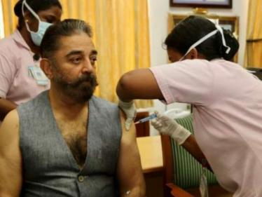 VIDEO: Kamal Haasan receives COVID-19 vaccination in inoculation drive's second phase