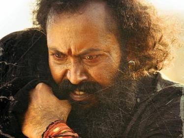 kgf actor garuda ram ramachandra raju joins maha samudram movie