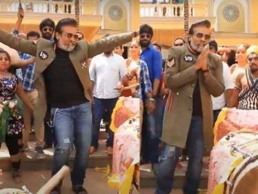 master chef tamil shoot starts with vijay sethupathi mass dance