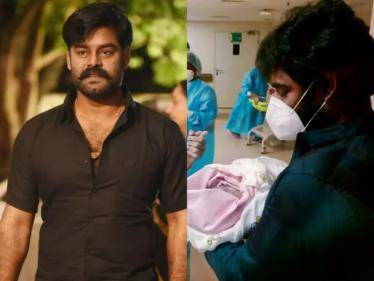 Popular Tamil hero shares photo of his newborn daughter for the first time - pic goes viral!