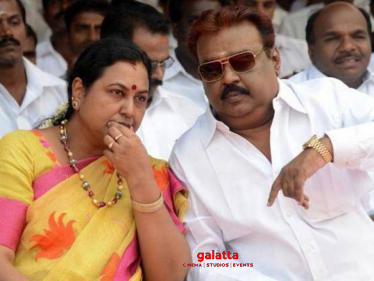Vijayakanth's wife Premalatha tests positive for COVID-19, admitted to hospital