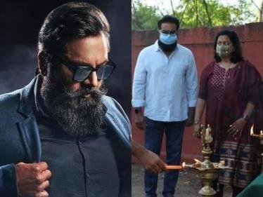 radhika sarathkumar sarathkumar irai ott debut web series directed by rajesh m selva
