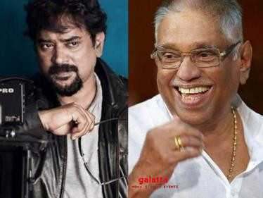 SAD: Legendary cinematographer Santosh Sivan suffers a big personal loss!