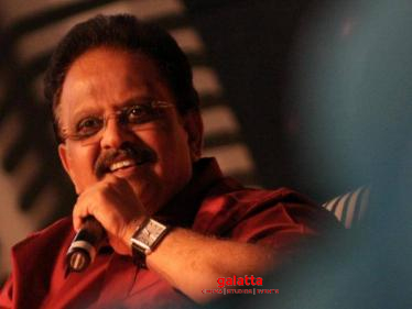 Music school in memory of SP Balasubrahmanyam - Andhra Pradesh govt's big announcement!