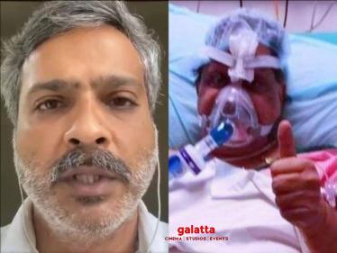 """SPB Still On Ventilator"" - SP Charan's Latest Video Statement About SPB's Health"