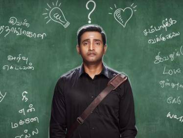 Santhanam's fun and quirky Sabhaapathy motion poster | Theatrical release date announced - Tamil Movies News