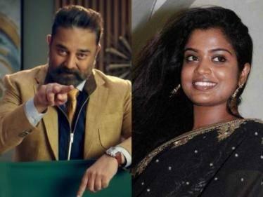 Saravanan Meenatchi serial actress Suzane George puts an end to  Bigg Boss 5 rumors - OFFICIAL! - Tamil Cinema News