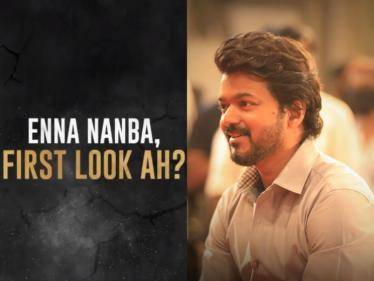 Senjita Pochu - Sun Pictures' Mass Thalapathy 65 announcement for Vijay fans! - Tamil Cinema News