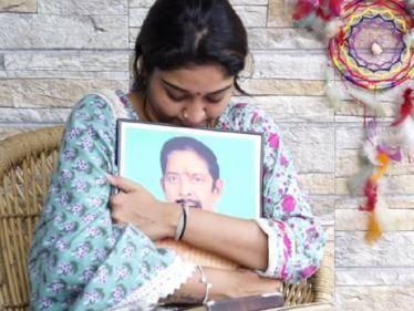 தந்தை குறித்து எமோஷனல் ஆன நீலிமா ராணி !