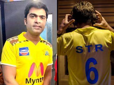 Silambarasan TR's surprise announcement for Chennai Super Kings fans - Check out! - Tamil Cinema News