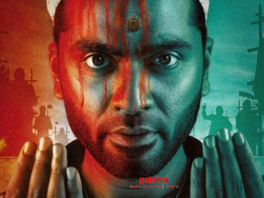 Simbu's Maanaadu first look poster - Mass political film | Venkat Prabhu | Yuvan