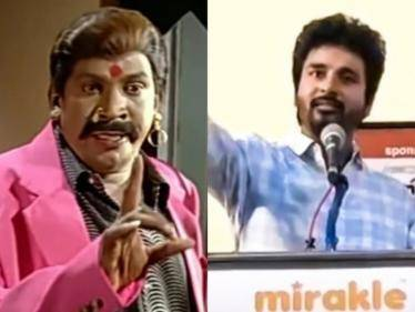 Sivakarthikeyan opens up on why Vadivelu didn't get the Naai Sekar title - WATCH VIDEO!