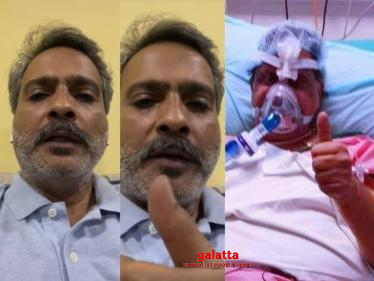 """He Is Still On Life Support... But.."" - SP Charan About SPB's Health Condition"