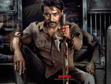 Suriya's Etharkkum Thunindhavan Second Look Poster - Check Out | Pandiraj - Tamil Cinema News