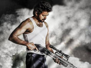 Thalapathy 65 Beast Official Motion Poster   Mass Overloaded   Nelson Dilipkumar   Sun Pictures