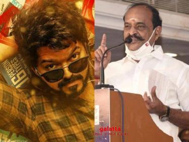 Thalapathy Vijay's Master special shows - TN Minister Kadambur Raju's big statement!