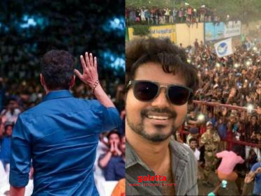 Thalapathy Vijay's Political Entry - first official breaking statement!