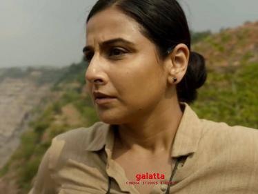 Vidya Balan's Sherni Official Teaser - Watch it here   Prime Video Release - Tamil Cinema News