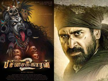 Vijay Antony to make his directorial debut with Pichaikkaran 2 - Breaking official announcement!