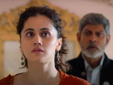 Vijay Sethupathi - Taapsee's Annabelle Sethupathi - Special Sneak Peek | Jagapathi Babu - Tamil Cinema News