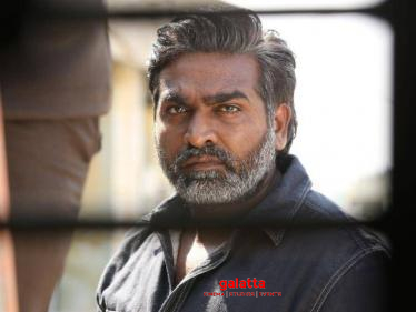 Rape threat against Vijay Sethupathi's daughter - Police register a case in Cyber Cell