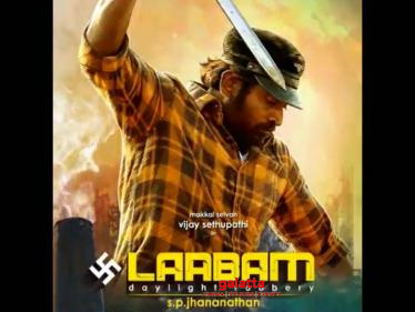 Vijay Sethupathi's Laabam New Promo | Big Announcement Video