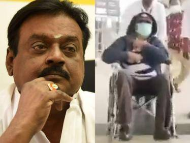 actor dmdk president vijayakanth went to dubai for his medical treatments