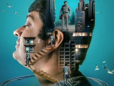 actor narain next bilingual kural movie first look poster released