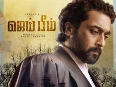 actor suriya jai bhim movie first look poster out now