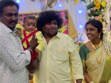 actor yogi babu named his son b m veshagan