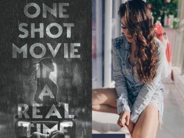 actress hansika motwani one shot movie 105 minuttess official announcement