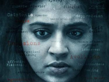 actress lakshmi menon next agp schizophrenia first look poster released