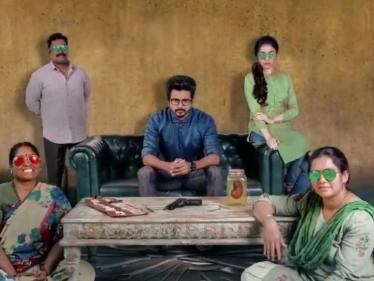 சிவகார்த்திகேயனின் டாக்டர் படத்தின் புதிய போஸ்டர் வீடியோ !