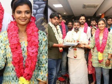 aishwarya rajesh action king arjun next crime thriller movie started with pooja