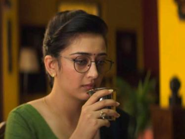 அச்சம் மடம் நாணம் பயிர்ப்பு திரைப்பட ட்ரைலர் வெளியானது !