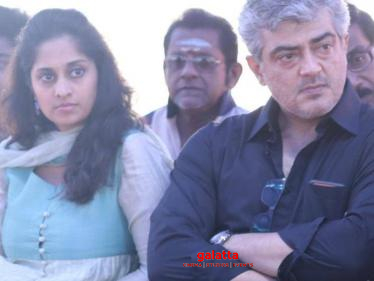 Did You know? This popular actor helped Ajith - Shalini for their love!