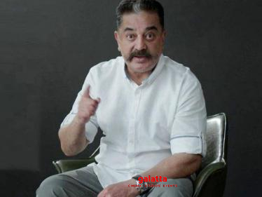 Kamal Haasan gets emotional - thanks these two young directors!