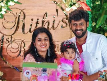 மகளின் பிறந்தநாளை கோலாகலமாக கொண்டாடிய பிக்பாஸ் ரியோ !