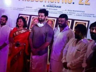 atharvaa rajkiran new movie directed by a sarkunam official annoncement