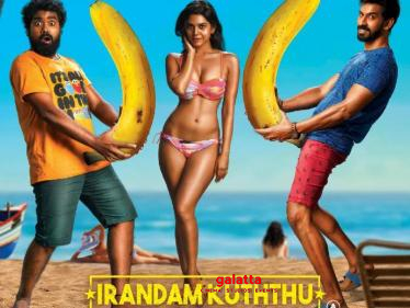Iruttu Araiyil Murattu Kuthu 2's first look poster released - check out!