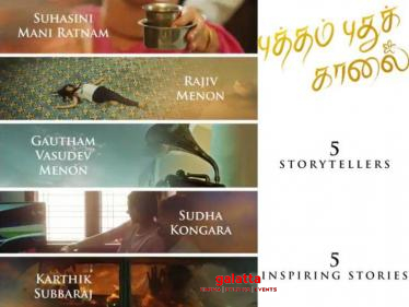 New Tamil film announced - 5 Leading Directors onboard | Exciting Promo Here! - Tamil Cinema News