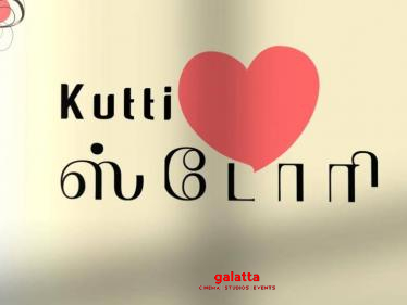 Kutti Love Story Official Promo Teaser - Gautham Menon and 3 other directors join hands!