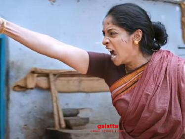 Sriya Reddy's Andava Kaanom New Teaser | Vijay Sethupathi