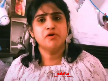Vanitha Vijayakumar's latest statement -