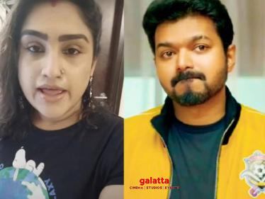 Vanitha's latest statement about Thalapathy Vijay goes viral  - check out! - Latest  Movie News
