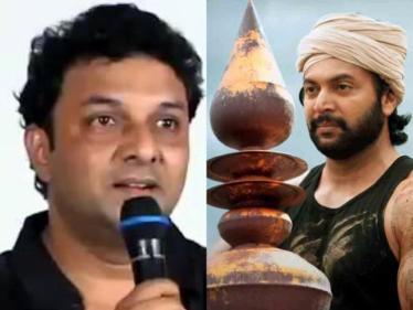 பூமி திரைப்படம் : தரக்குறைவாய் வந்த விமர்சனம் ! பதிலடி தந்த இயக்குனர்