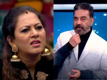 Kamal Haasan's big warning, Archana's strong defense | New Bigg Boss 4 promo
