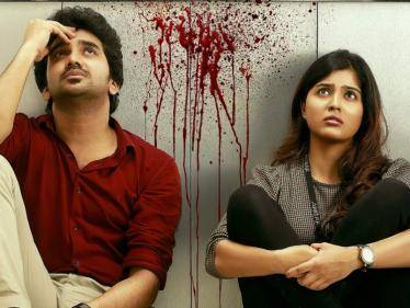 bigg boss kavin lift movie trailer update by producer ravindar chandrasekaran