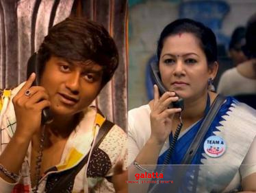 Do you want to leave or stay to win? - Aajeedh's big question for Archana | New Bigg Boss 4 promo